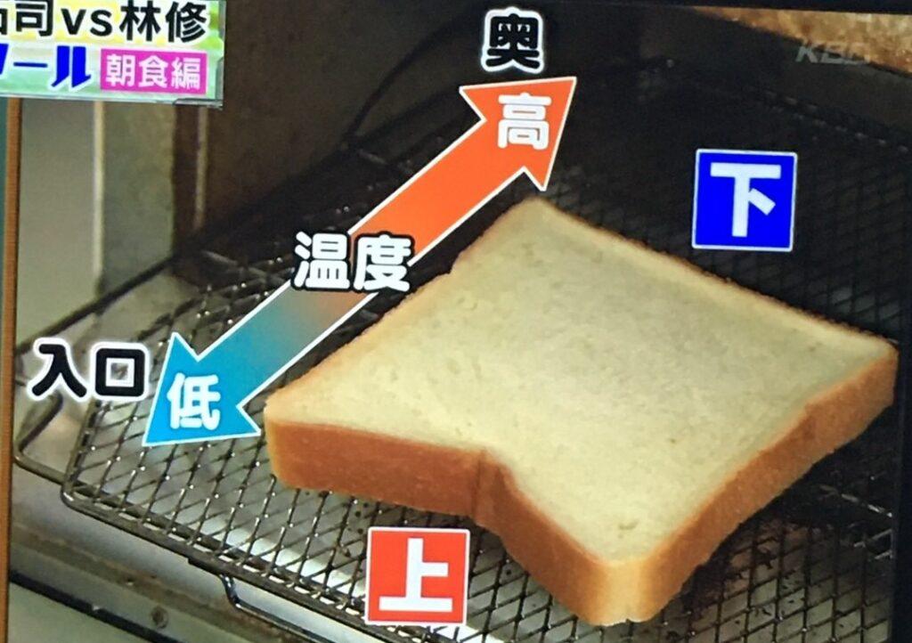 トースト焼き方