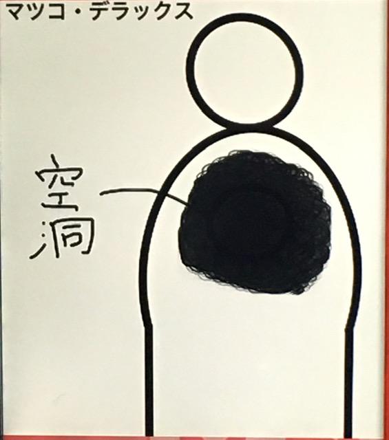 芸人 見える ホンマ でっか 霊 が 霊視芸人・シークエンスはやとも