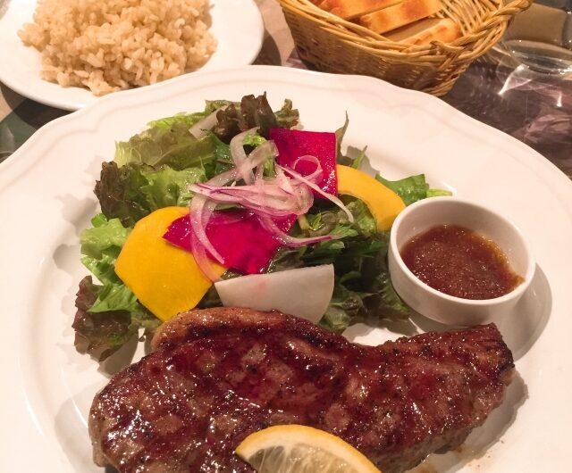 【家事ヤロウ】安いステーキ肉が高級になる方法の作り方 ひと手間レシピ(8月10日)