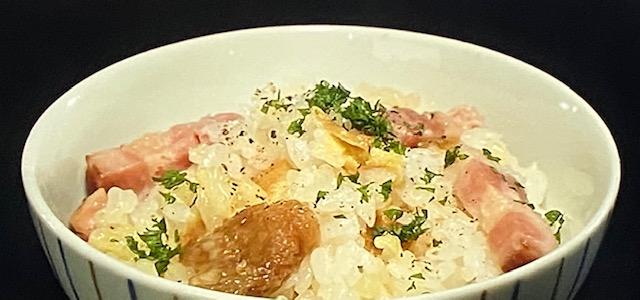 【家事ヤロウ】カルボナーラ炊き込みご飯の作り方 炊き込みご飯アレンジレシピ(4月27日)