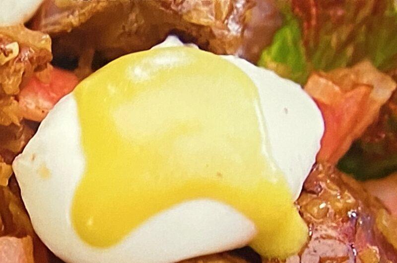 【沸騰ワード10】レバーサラダの作り方 志麻さんレシピ(7月10日)