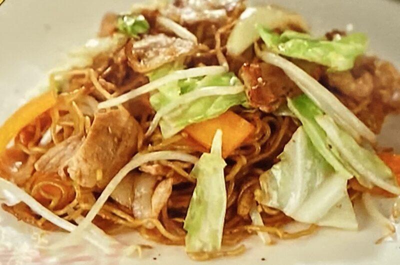 【沸騰ワード10】ソース焼きそばの作り方 志麻さんレシピ(7月10日)