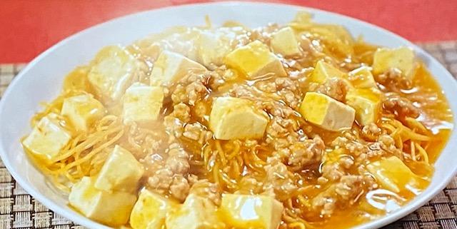 【めざまし8】カレンの台所麻婆豆腐の作り方滝沢カレンのレシピ(9月23日)