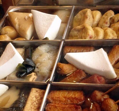 レストラン はんぺん 青空 【青空レストラン】神茂(かんも)の手取りはんぺんの絶品レシピまとめ|東京日本橋(2021.2.13)