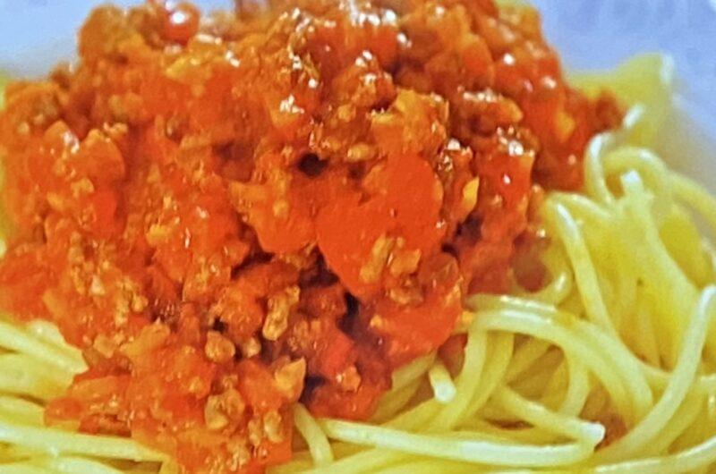 【沸騰ワード10】志麻さん流ミートソース&ミートスパゲティの作り方 志麻さんのレシピ(1月8日)