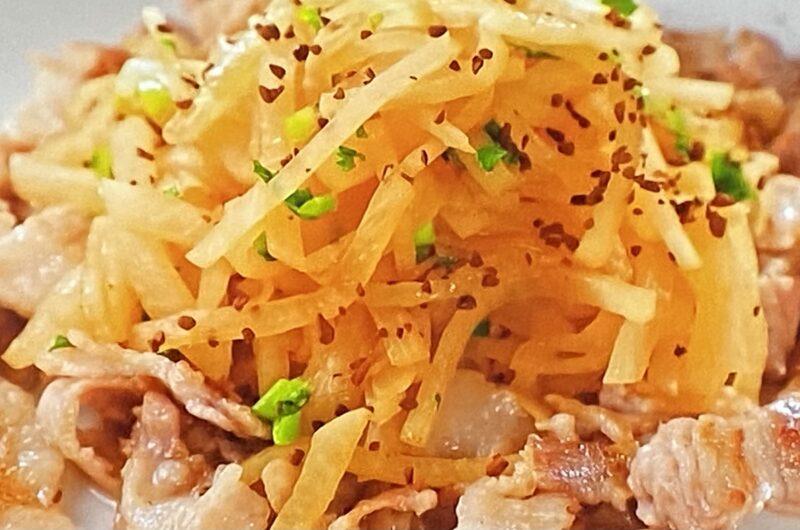 【ジョブチューン】チンジャオ風大根炒め(インスタントコーヒー使用)の作り方 大根のかけ算レシピ(2月27日)