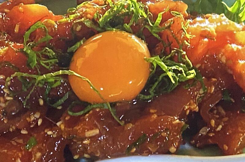 【青空レストラン】キハダマグロのユッケの作り方 マグロ料理レシピ(2月27日)