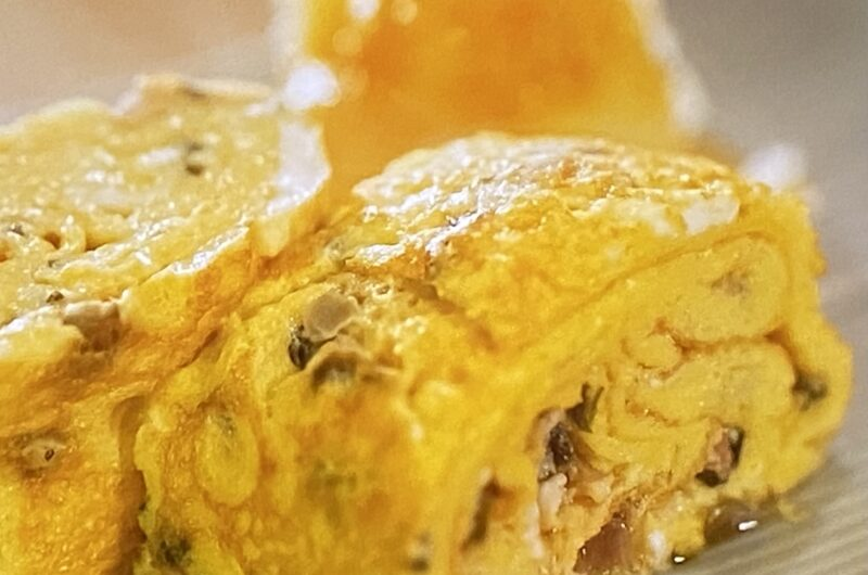 【所さんお届けモノです】だし巻き卵の作り方 料亭菊乃井ホットプレートレシピ(2月28日)