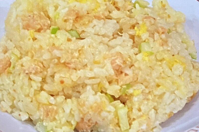 【ソレダメ】コストコ 炊飯器サーモンチャーハンの作り方 ハワイアンサーモンポキ使い切り術(2月17日)