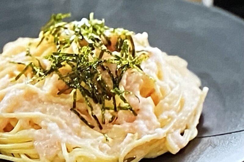 【ジョブチューン】和風カルボナーラの作り方 能田耕太郎シェフのたらこソースアレンジレシピ