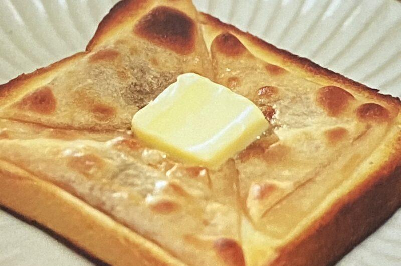 【相葉マナブ】生八つ橋焼いちゃったトーストの作り方 第3回T-1グランプリ
