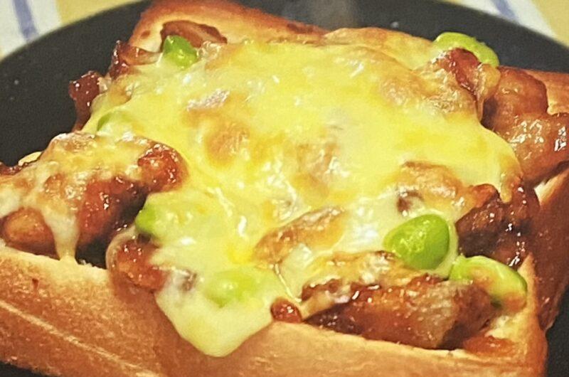 【相葉マナブ】チキンチキンごぼうトーストの作り方 第3回T-1グランプリ