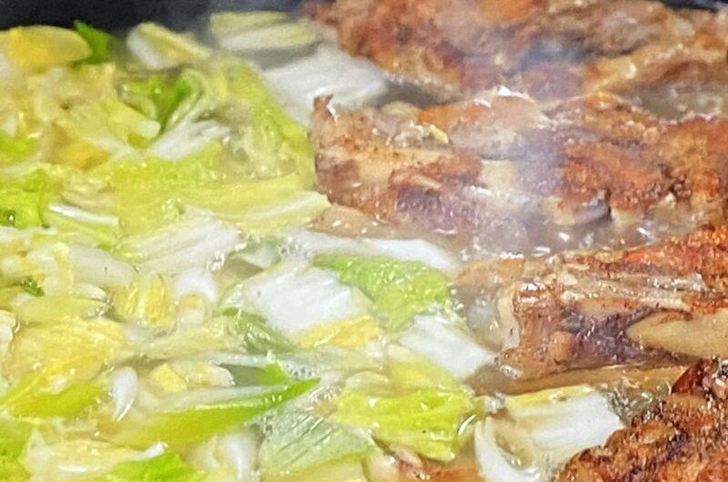 【相葉マナブ】焼き豚足スープの作り方 ホットプレート物産展福岡編(2月14日)