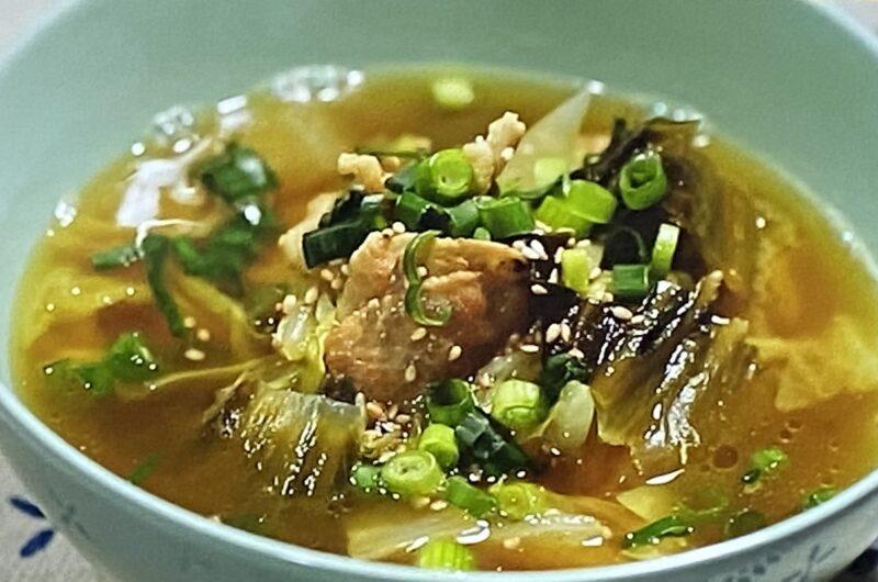 【ヒルナンデス】豚と白菜の中華スープ(出汁いらず)の作り方