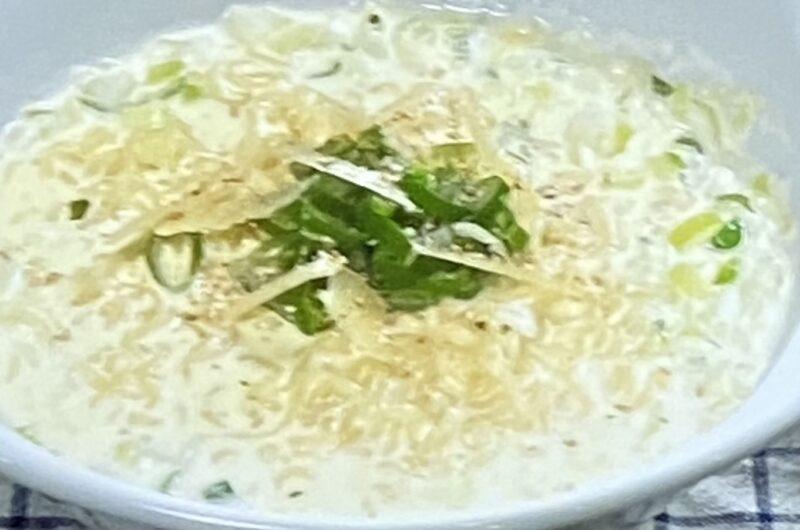 【ヒルナンデス】サッポロ一番白ナンデスの作り方