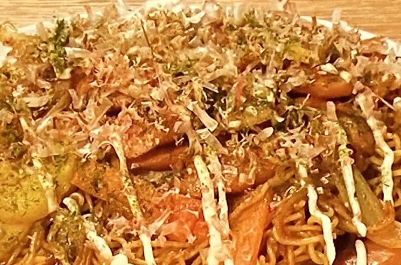 【家事ヤロウ】カレーしょう油焼きそばの作り方 和田明日香さんレシピ