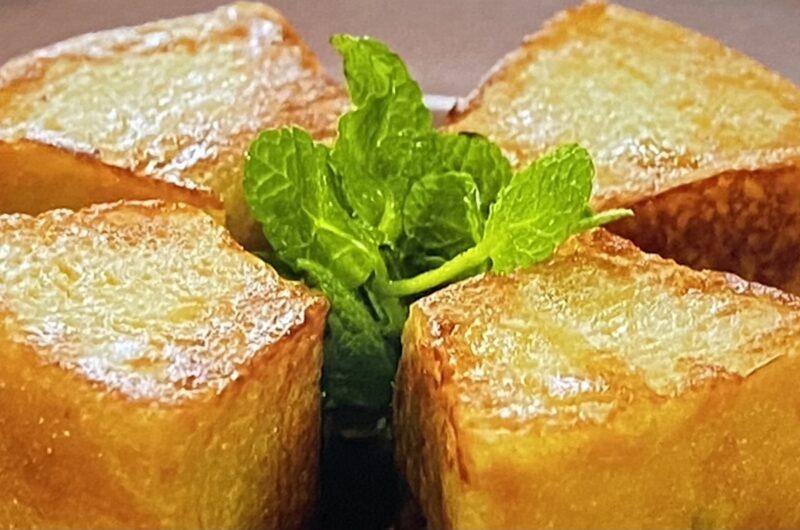 【家事ヤロウ】不揃いバウムフレンチトーストの作り方 無印良品アレンジレシピ(3月10日)