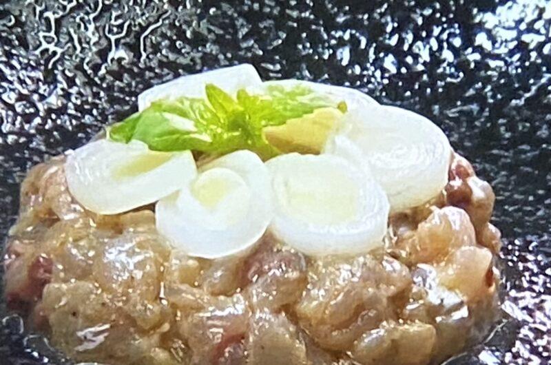 【火曜サプライズ】アジの洋風なめろうと深谷ネギの作り方 門脇麦さんレシピ(3月2日)