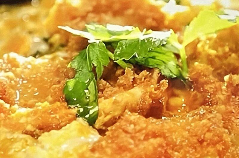 【ヒルナンデス】カツ丼の作り方 IKKOさん車麩レシピ(3月29日)