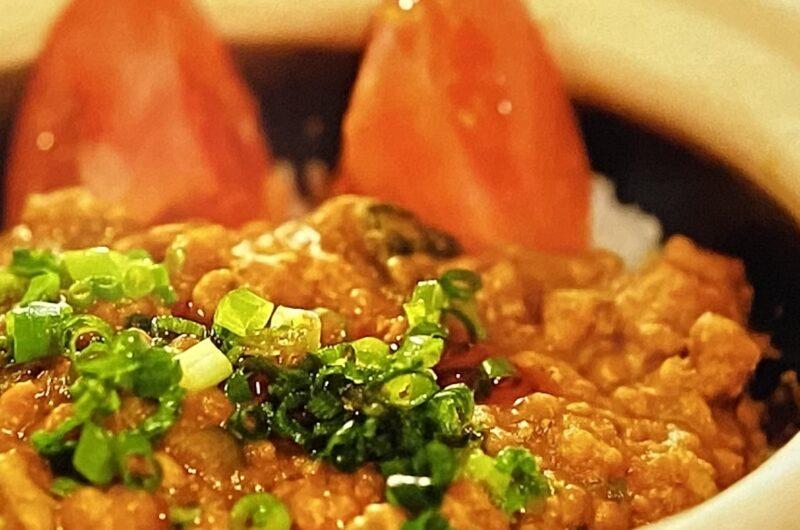 【ヒルナンデス】中華風坦々カレーの作り方 五十嵐シェフのレシピ(3月22日)