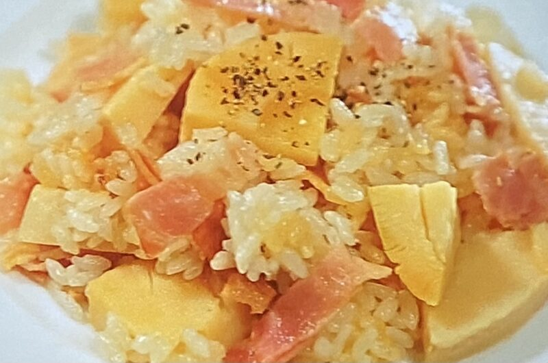 【ヒルナンデス】タケノコの炊き込みバターしょうゆピラフの作り方 春食材レシピベスト5(3月8日)