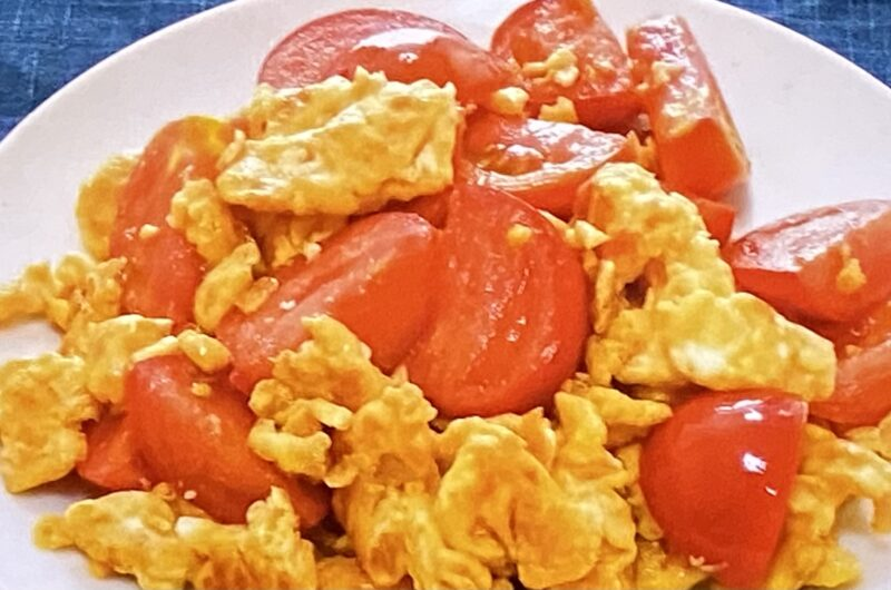 【ハナタカ】トマトと卵の中華炒め(自家製栽培炒め)の作り方 別府ちゃんのレシピ(3月4日)
