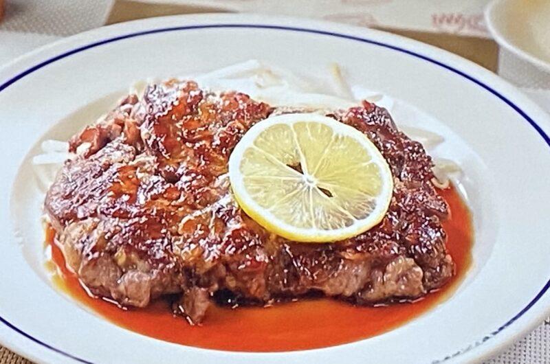 【ジョブチューン】レモンステーキの作り方 みきママレシピVS超一流料理人ジャッジ結果(3月13日)