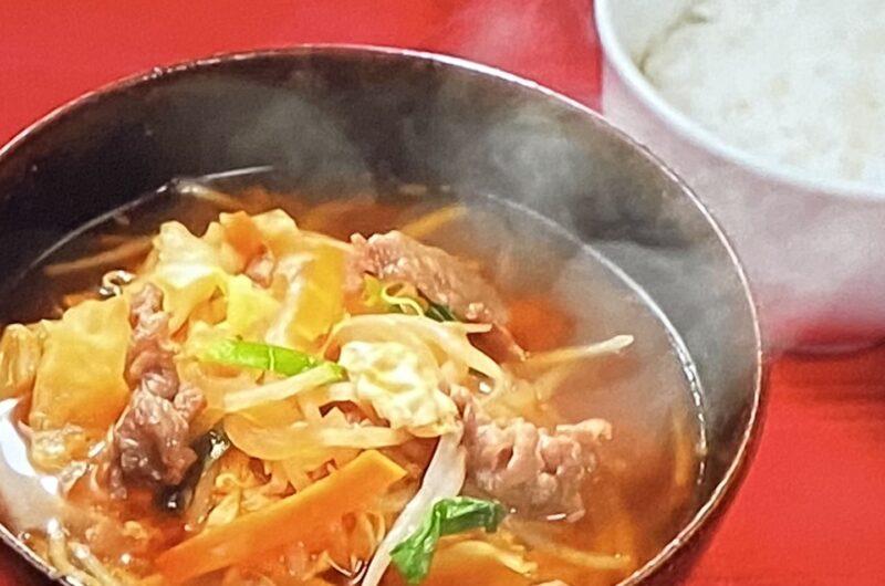 【ジョブチューン】ユッケジャンスープの作り方 みきママレシピVS超一流料理人ジャッジ結果(3月13日)
