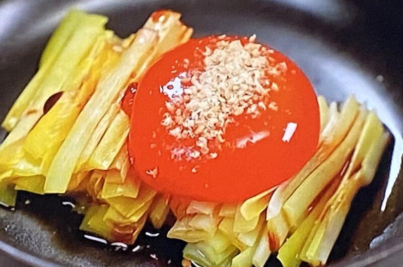 【博士ちゃん】ニラの卵黄のせ作り方 最年少野菜ソムリエのレシピ(3月20日)