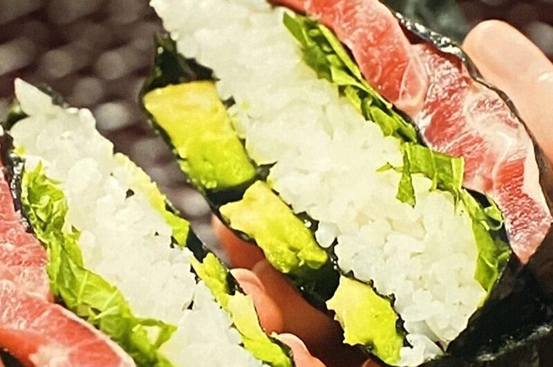【めざまし8】たたみ寿司の作り方 TikTokアレンジレシピに古市憲寿さんが挑戦(4月29日)