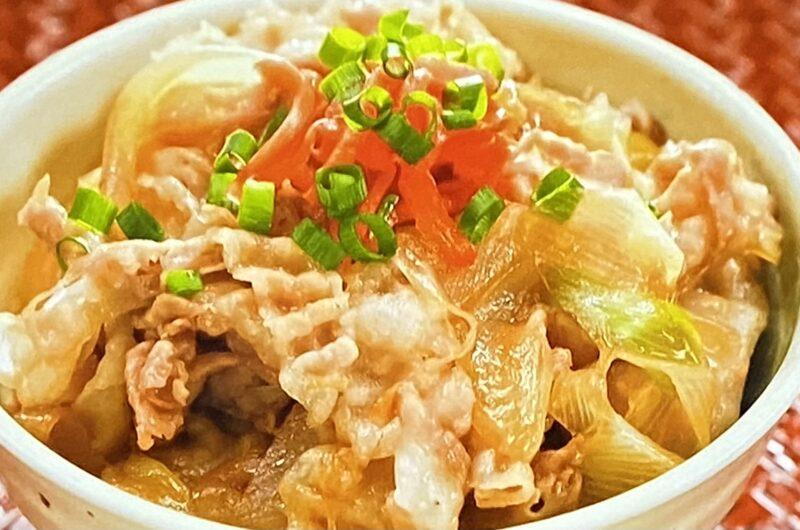 【家事ヤロウ】しょうが焼き豚丼の作り方 朝食レシピベスト20(3月23日)