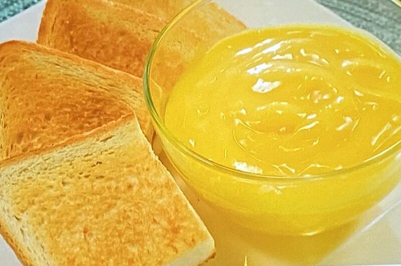 【家事ヤロウ】卵とレモンのジャム(レモンカード)の作り方 卵料理レシピ(3月3日)