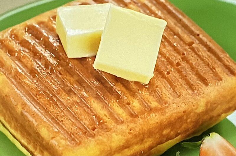 【家事ヤロウ】ホットサンドケーキ(カリふわ極厚ホットケーキ)の作り方 朝食レシピベスト20 3月23日