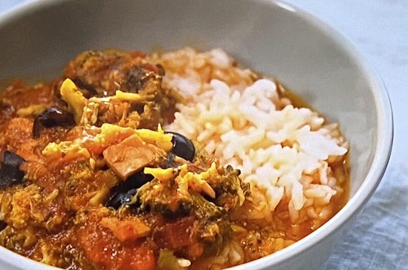 【土曜は何する】ブロッコリーとオリーブのトマトスープかけご飯の作り方 有賀薫先生のレシピ(3月13日)