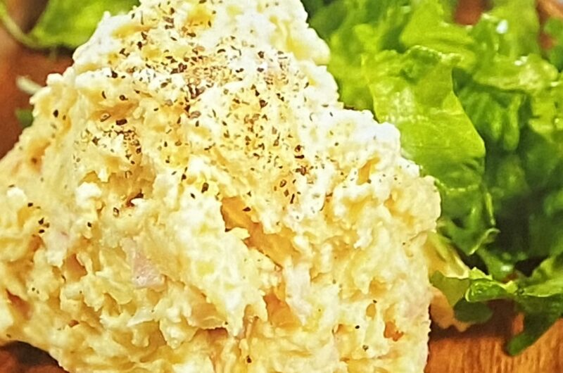 【ヒルナンデス】クリーミーポテサラの作り方 春食材レシピベスト5(3月8日)