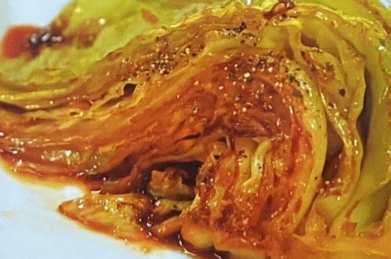 【ヒルナンデス】春キャベツステーキの作り方 春食材レシピベスト5(3月8日)