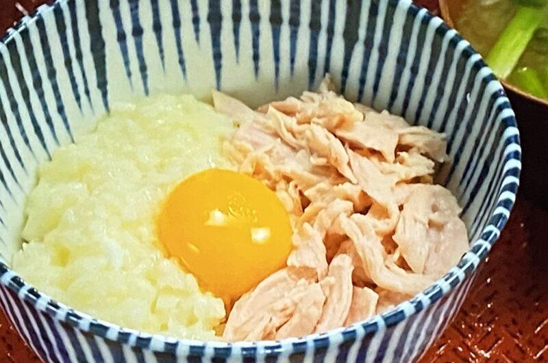 【家事ヤロウ】温玉混ぜご飯(卵かけご飯)の作り方 卵料理レシピ(3月3日)
