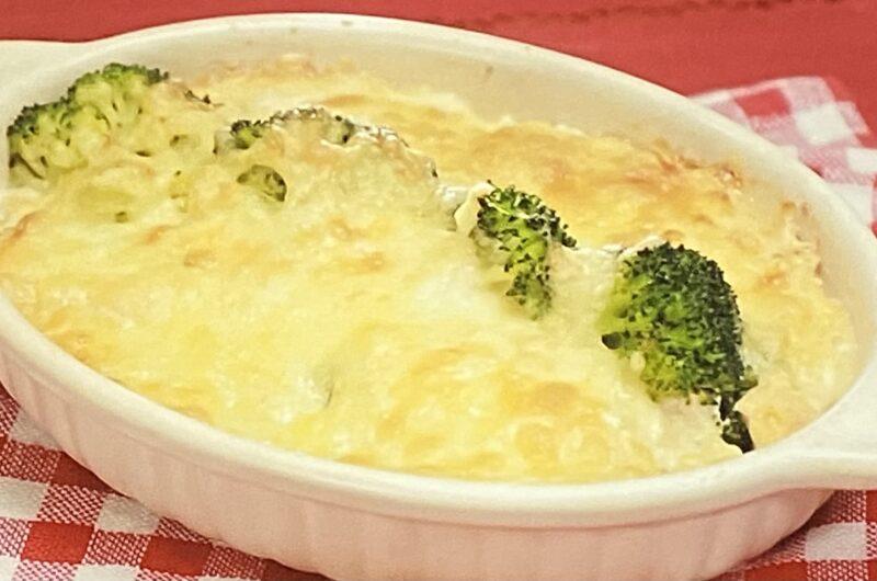 【相葉マナブ】ブロッコリーの豆腐味噌グラタンの作り方 ブロッコリーレシピ(3月21日)