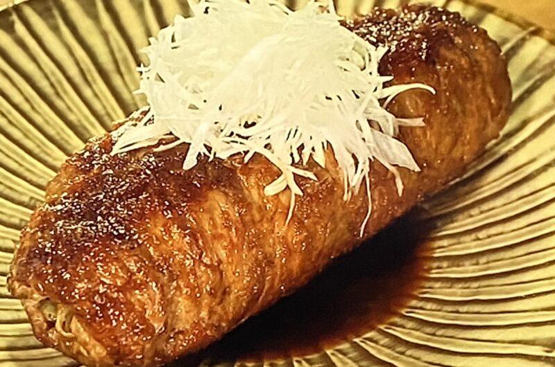 【家事ヤロウ】特大レタスの豚巻きの作り方 和田明日香さんレシピ(4月6日)