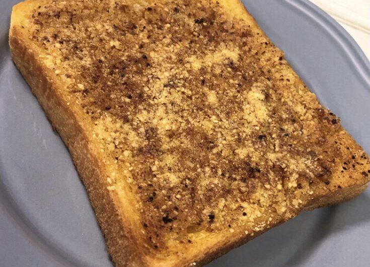 【スッキリ】ぬって焼いたらカレーパン(KALDI)の作り方 トーストレシピ(4月30日)