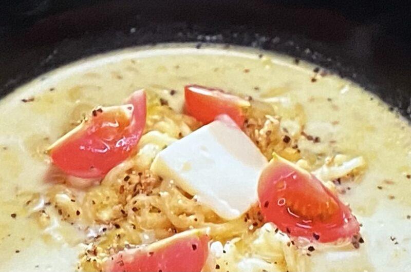 【ラヴィット】ミルキーカレー塩ラーメンの作り方 インスタント袋麺アレンジレシピ(4月14日)