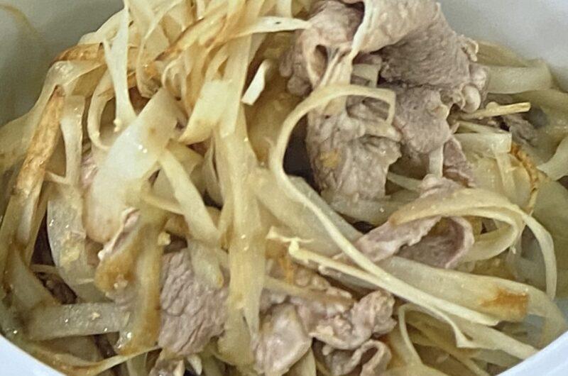 【あさイチ】新ごぼうと豚しゃぶのサラダの作り方本多明子先生の「みんなゴハンだよ」レシピ(4月28日)