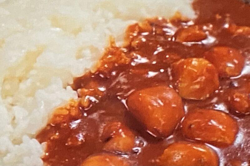 【ジョブチューン】ダシの旨味倍増カレーの作り方 シェフのレトルトカレーアレンジレシピ (4月17日)
