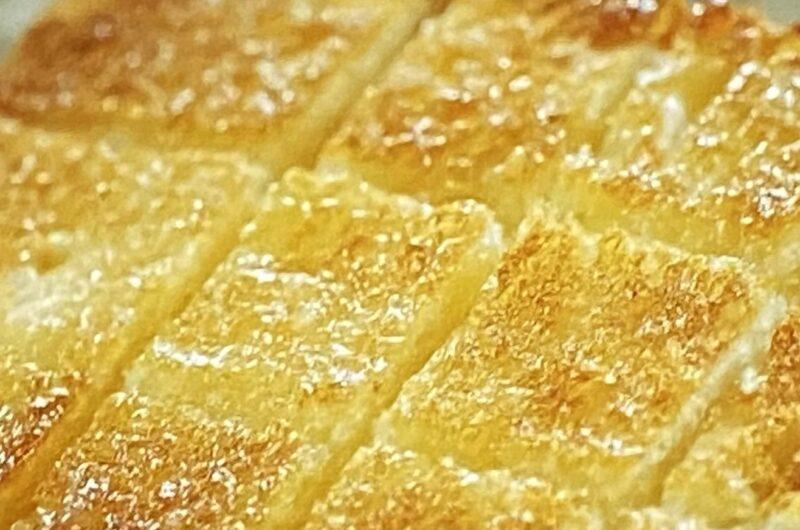 【ソレダメ】はちみつレモンジンジャートーストの作り方 ライフのアレンジトーストレシピ(4月28日)