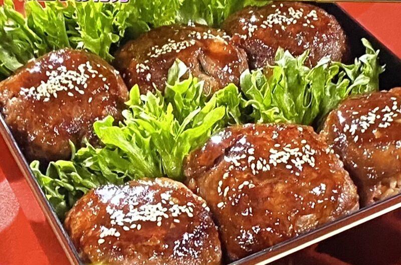 【ウワサのお客さま】プルコギ肉巻きおにぎりの作り方 コストコ 谷あさこさんお花見レシピ(4月2日)
