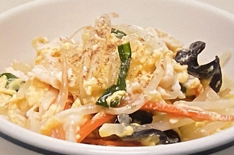 【初耳学】サラダチキンのクッパ風の作り方 低糖質ダイエット方法(4月18日)