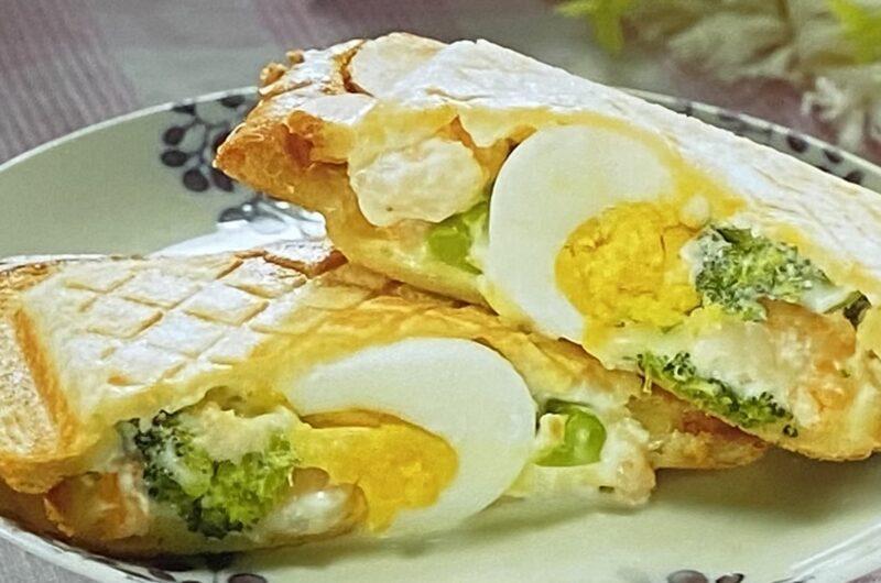 【ソレダメ】エビとブロッコリーのホットサンドの作り方 イオンのアレンジトーストレシピ(4月28日)