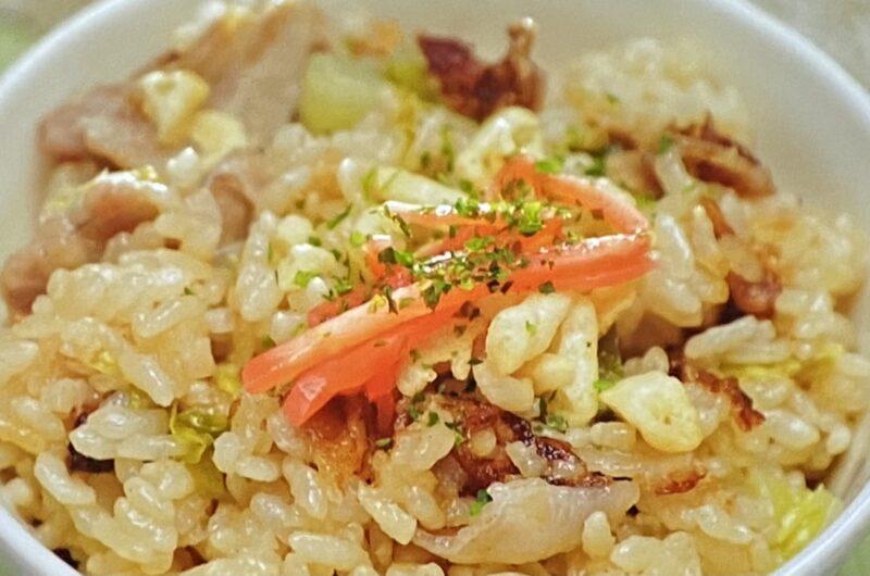 【相葉マナブ】お好み焼き風釜飯の作り方 釜ー1グランプリ(4月25日)
