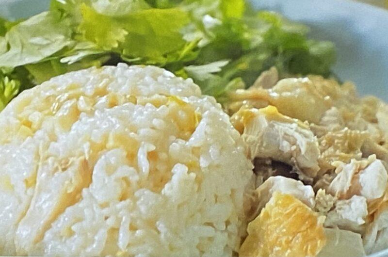 【相葉マナブ】海南チキンライス釜飯の作り方 釜ー1グランプリ(5月2日)