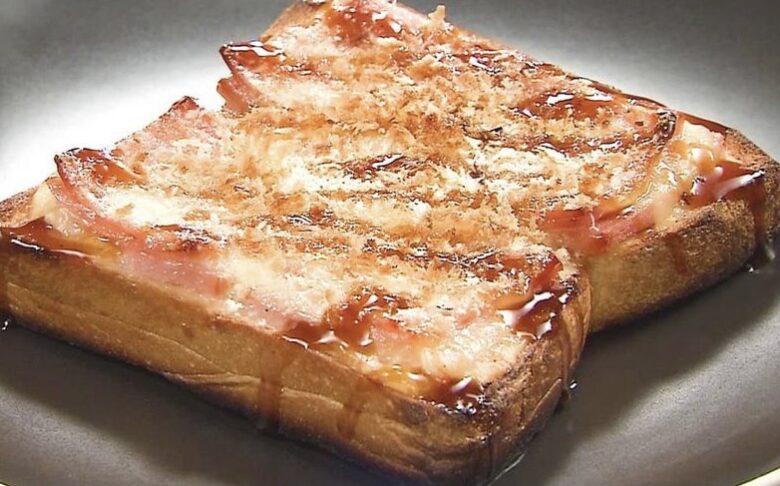 【家事ヤロウ】揚げないハムカツエッグトーストの作り方 トーストレシピ(4月13日)